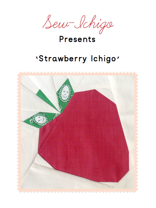 Strawberry Ichigo pattern front page